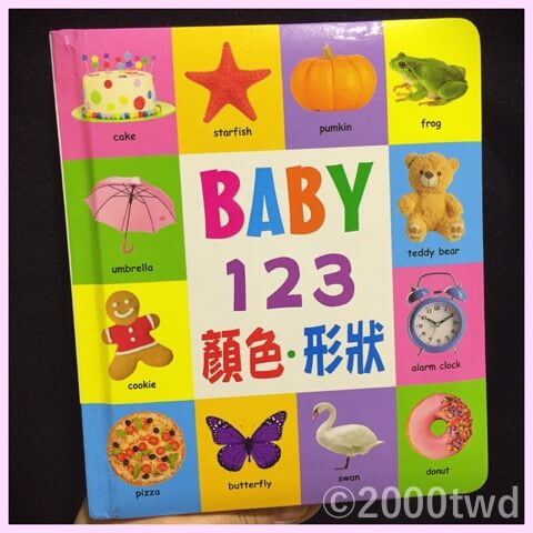 BABY 123 顏色・形狀