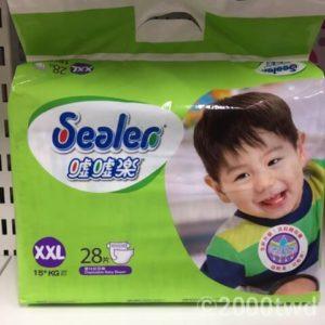 【噓噓樂 Sealer】
