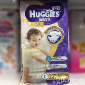 【好奇 HUGGIES】