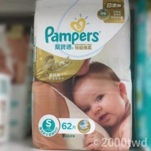 【パンパース 幫寶適】特級棉柔 紙尿褲(白パッケージ・テープ)