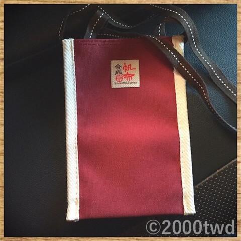 合成帆布のスマホ用バッグ