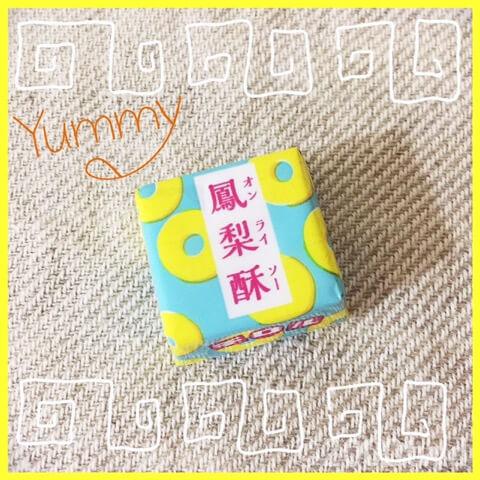 パッケージがカワイイ、日本で買えるチロルチョコ・パイナップルケーキ味。