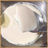 【電鍋レシピ】大同電鍋で超簡単!台湾で無添加豆腐を作ってみた