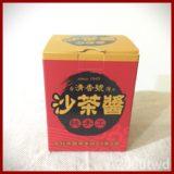【サーチャージャン】リピ買いおすすめ調味料★清香號 純手工沙茶醬