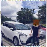 【台中〜日月潭】台湾レンタカー旅行★格安業者で借りてみたレポ