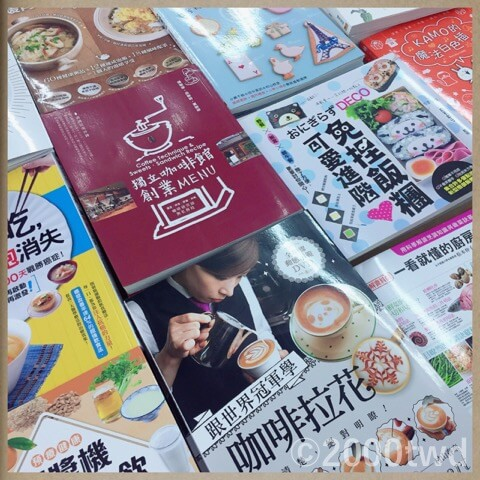 日本語からの翻訳書