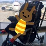 【0歳5ヶ月】赤ちゃん連れ一時帰国の記録 2(出発空港編)
