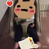 【0歳5ヶ月】赤ちゃん連れ一時帰国の記録 3(機内⇒実家編)