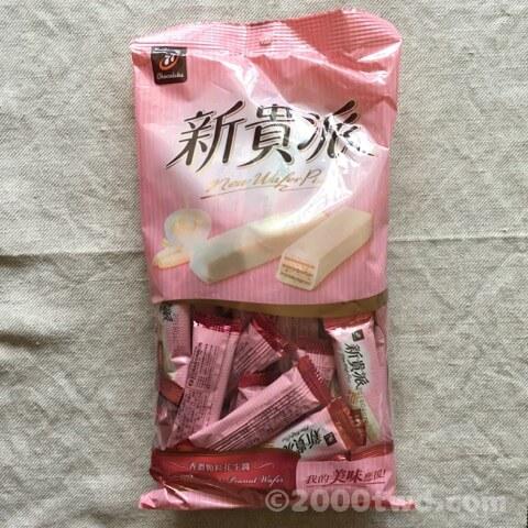 迷你新貴派巧克力(花生白巧克力)