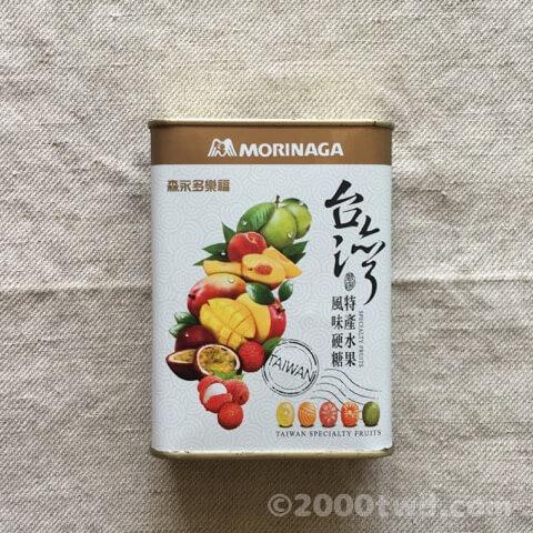 森永の台湾フルーツドロップ
