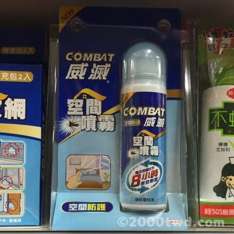 台湾の空間型蚊除けスプレー「威滅」