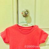【台湾雑貨】レトロかわいいミントグリーンの子供用ハンガー