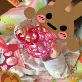 【0歳5ヶ月】一時帰国の日本で子供に買ってよかったおもちゃ