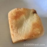 【鳳梨酥】全聯スーパーで買える1個16元のパイナップルケーキ