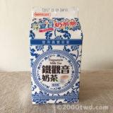 【7-11】台湾ならではの紙パック鉄観音ミルクティー「午后時光 鐵觀音奶茶」