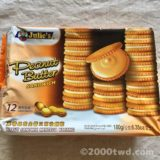 【日本未発売】Julie'sサンドイッチビスケット(ピーナツバター・レモンクリーム・チェダーチーズ)