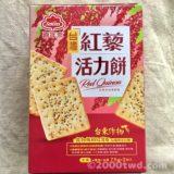 【全聯】紅藜入りの健康天然素材のクラッカー・台灣紅藜活力餅