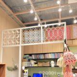 【東京/蔵前】印花楽 in Blooom 蔵前店・おしゃれでかわいい台湾雑貨
