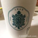【東京/蔵前】Taiwan Tea & Gallery 台感★琅茶 Wolf Teaのお茶と客家擂茶