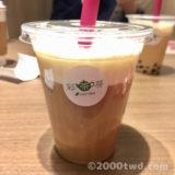 【東京/吉祥寺】彩茶房キラリナ京王吉祥寺店★ベビーカーで入れる台湾茶カフェ