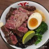 【台北】初牛 南京店★日本人が絶対好きな味の厚切りステーキ丼