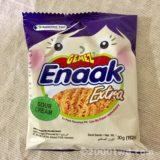 【全聯】台湾で最近やたら目にする謎のお菓子Enaakを買ってみた