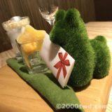【台北】愛新覚羅★特別な日のお祝いにおすすめの豪華レストラン