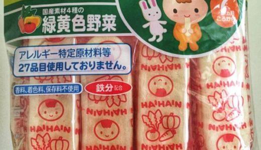 【1歳6ヶ月】日本への一時帰国で買ったベビー用品