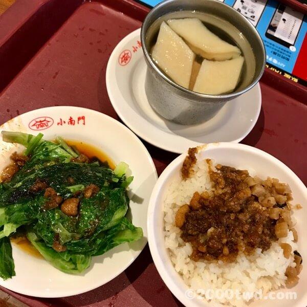 小南門の滷肉飯+苦瓜排骨湯+燙青菜セット