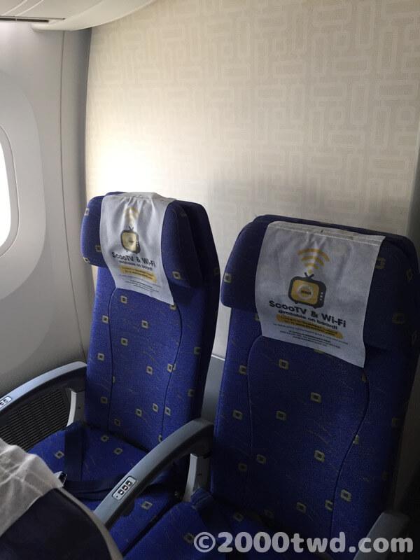 一番後ろの2人席