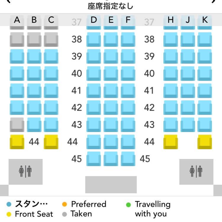 最後尾の座席は2列構成