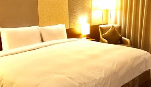 【台北】日本語OKの高評価ビジネスホテル☆パークタイペイホテル(台北美侖大飯店)