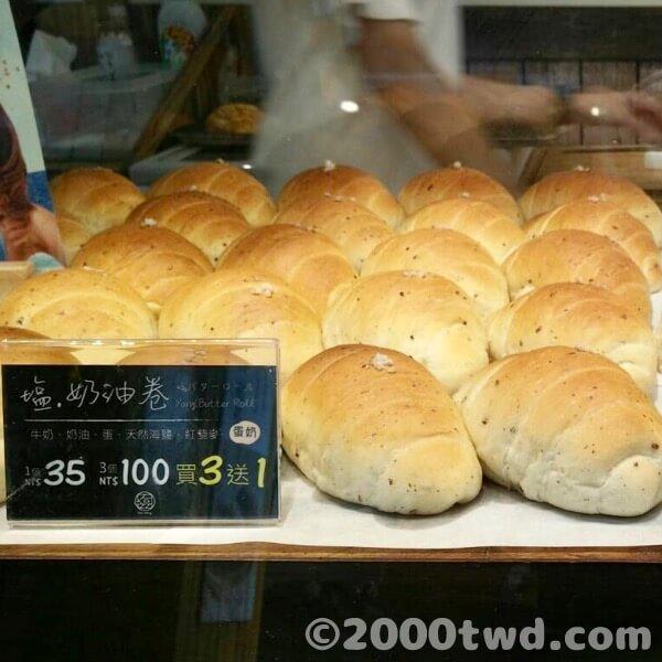 塩胖手作麵包本舖の塩パン