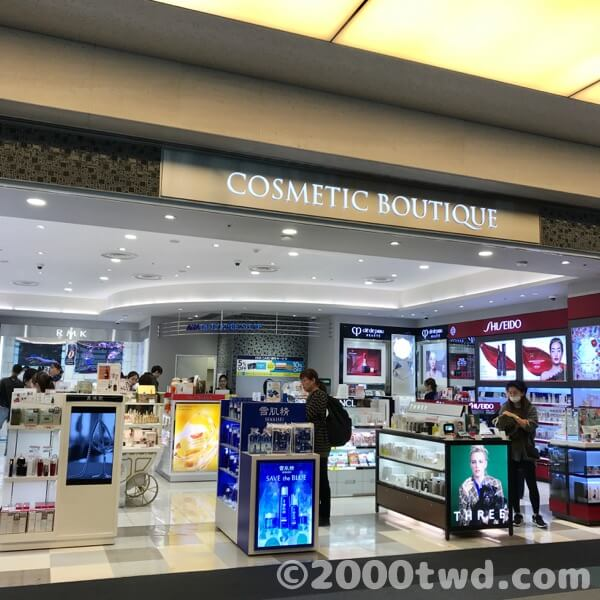 COSMETIC BOUTIQUE NORTH