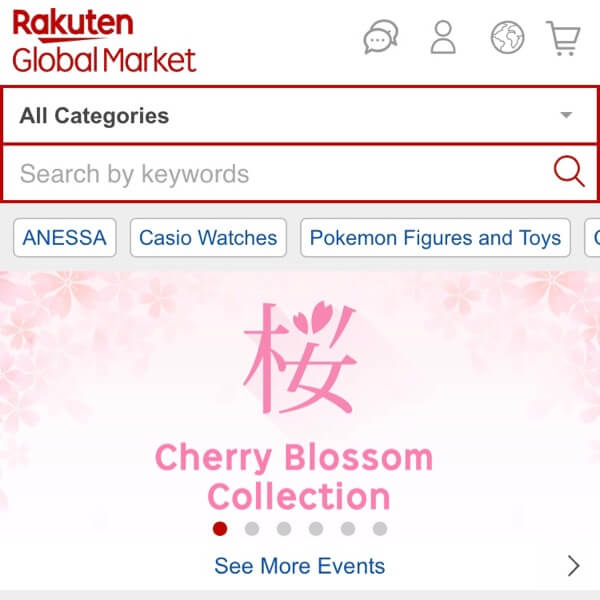 Rakuten Global MarketのTOPページ