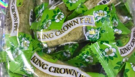 「金冠有機良心茶園」の有機台湾茶のお菓子をお取り寄せしてみました