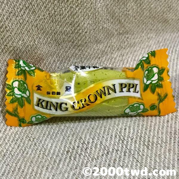 金冠茶葉夏威夷豆牛軋糖・個包装