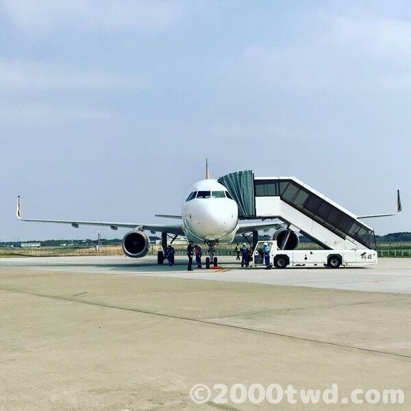 タイガーエア台湾IT219便