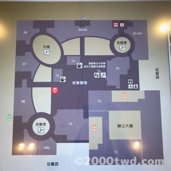 4階平面図