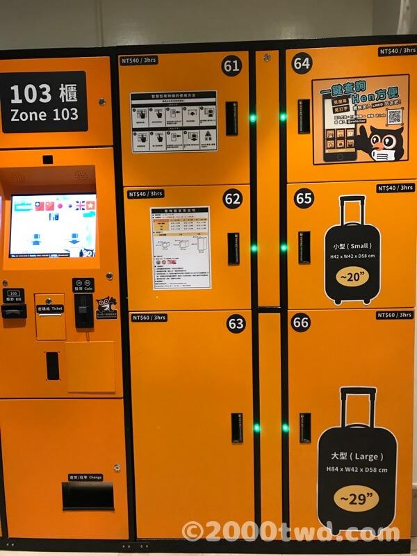 左側のタッチパネルで日本語も選択可能