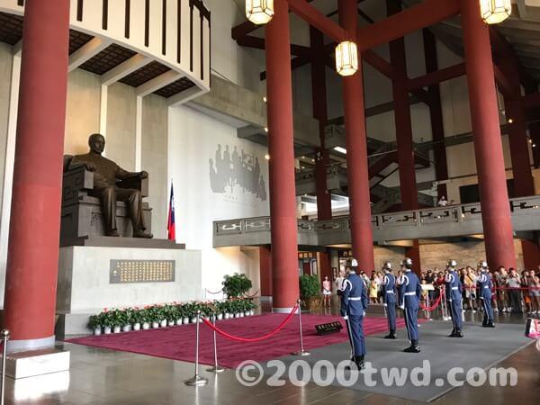 國立國父紀念館の交代式