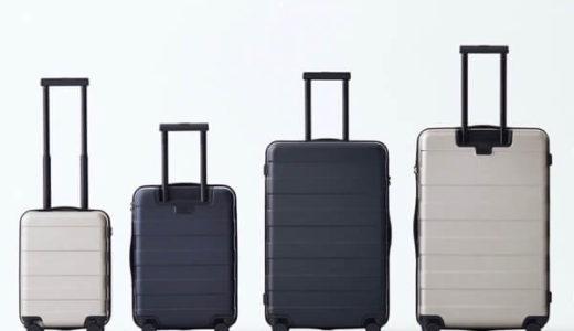 スーツケースのリットル数は何インチ?レンタルと購入どちらがお得?