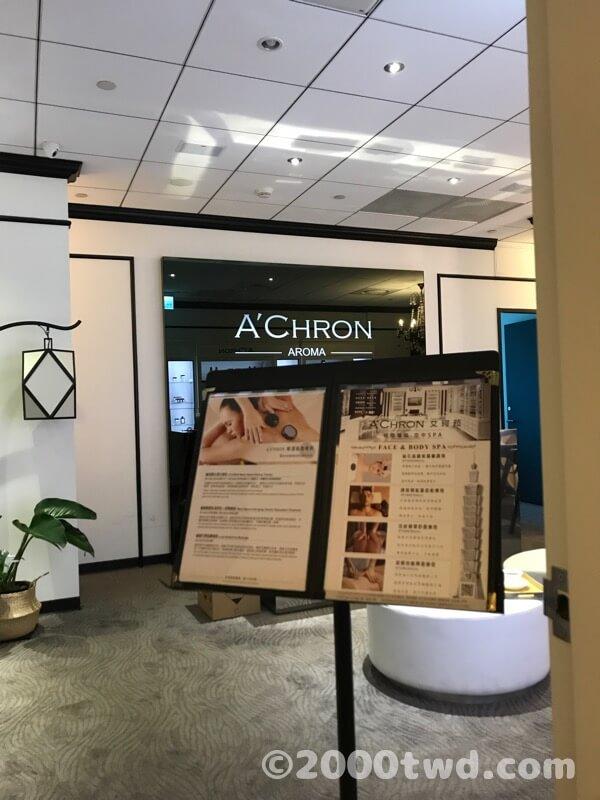 A'CHRONの入り口