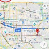 台湾子連れホテルの探し方 1(場所選び編)