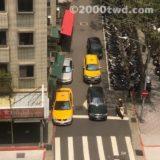 台湾のタクシー(小黃)