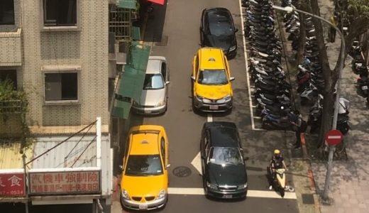 台湾で気になるタクシー料金をスマホで事前に調べる方法