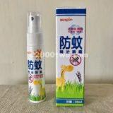 台湾の蚊は強力!こどもにも使える虫除けスプレーと刺された後の対策