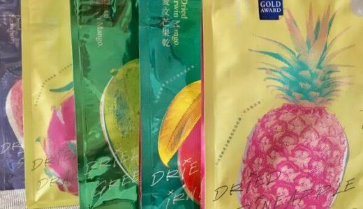 果実のうまみをぎゅっと凝縮、陽光菓菓の台湾ドライフルーツ