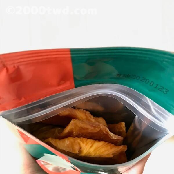 開けやすくて密封しやすいパッケージ