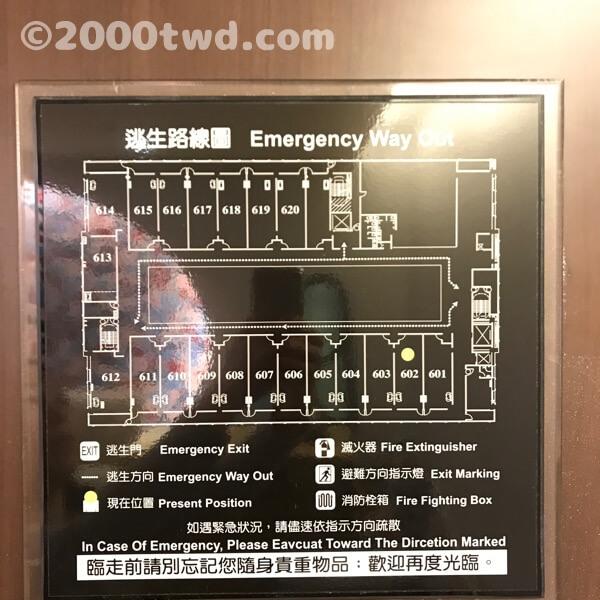6階は宴会場を取り囲むような客室の配置